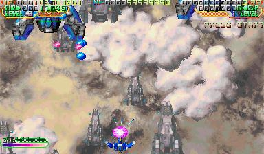 Mars Matrix: Hyper Solid Shooting