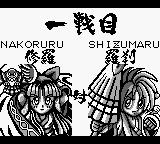 Zankurou Musouken