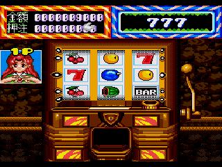 777 Casino Sega Genesis Rom