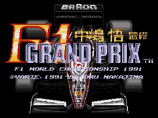 F1 Grand Prix - Nakajima Satoru