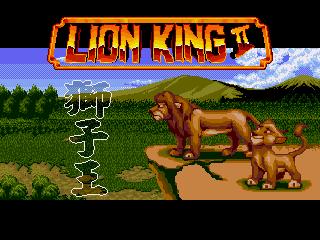 Lion king sega genesis game download game bloody day part 2