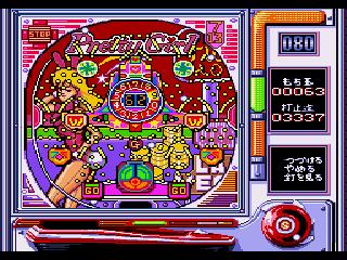 Игровые Автоматы Слот О Пол