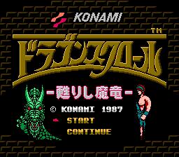 Dragon Scroll - Yomigaerishi Maryuu