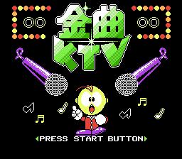 Golden KTV