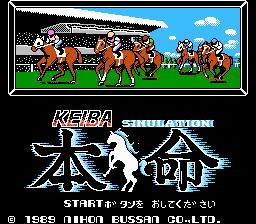Keiba Simulation - Honmei