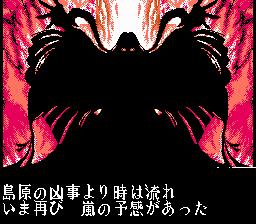 Shin Samurai Spirits 2 - Haoumaru Jigoku Hen