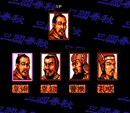 Shisen Mahjong 2