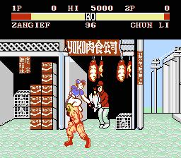 Street Fighter II - The World Warrior