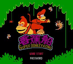 Super Donkey Kong - Xiang Jiao Chuan