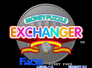 Money Puzzle Exchanger