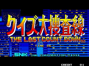 Quiz Daisousa Sen - The Last Count Down