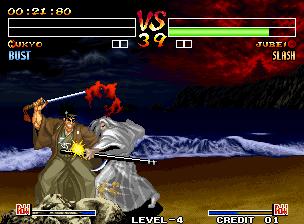 Samurai Shodown IV - Amakusa's Revenge