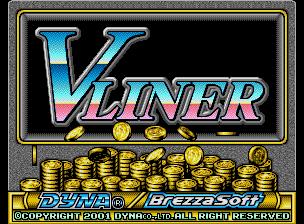V-Liner