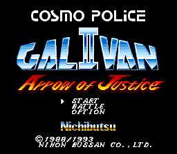 Cosmo Police Galivan II - Arrow of Justice