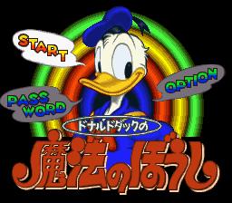 Donald Duck Mahou no Boushi