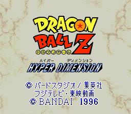 Dragon Ball Z - Hyper Dimension