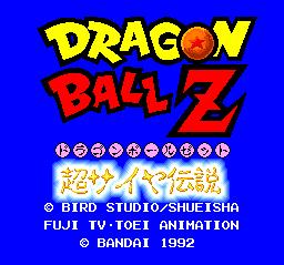 Dragon Ball Z - Super Saiya Densetsu