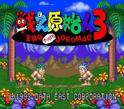 Joe & Mac 2 - Lost in the Tropics