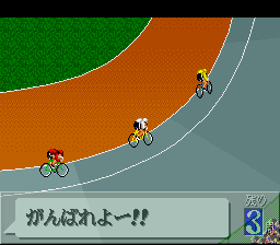 Sprinter Monogatari - Mezase!! Ikkaku Senkin