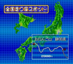 Touge Densetsu - Saisoku Battle