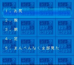 Alle Screenshots anzeigen