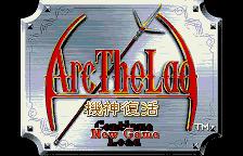 Arc The Lad - Kijin Fukkatsu